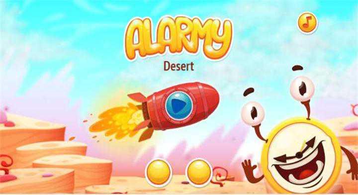 Alarmy Desert