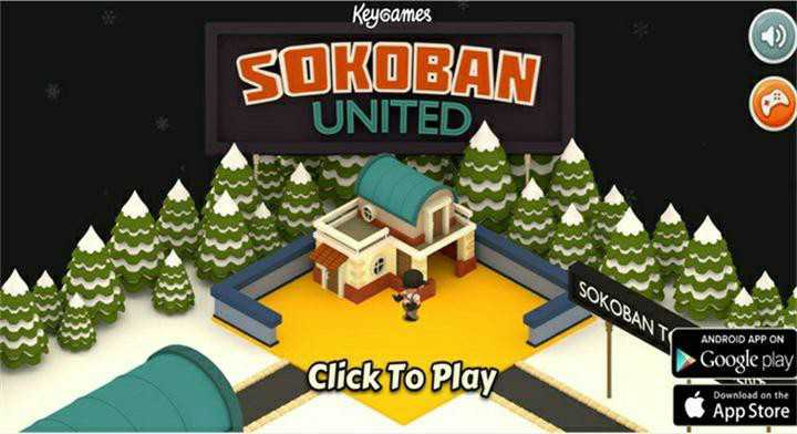 Sokoban United