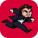 Super Red Carpet Rampage